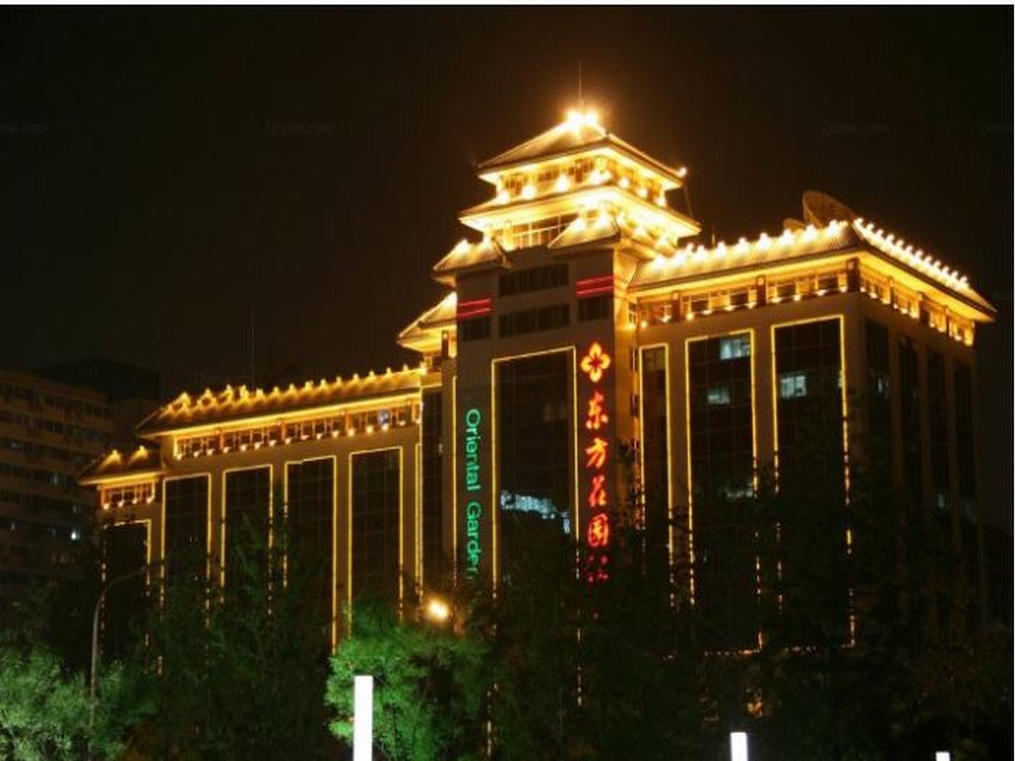 oriental garden hotel in peking – hotel de
