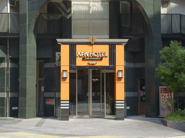 APA Hotel Kobe Sannomiya - Kobe-shi – Great prices at HOTEL INFO
