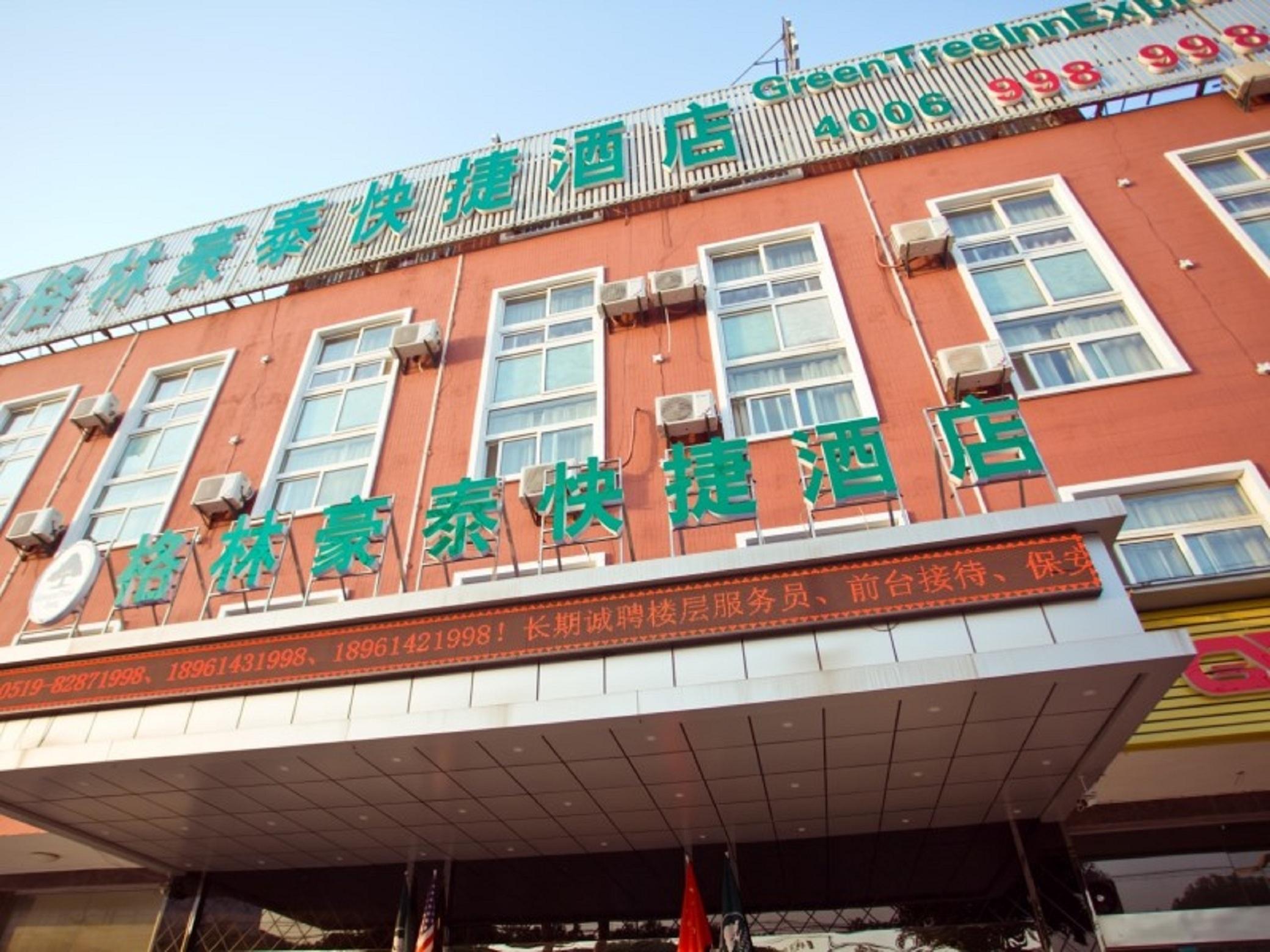 Hotels In Changzhou Gunstig Buchen China Volksrepublik